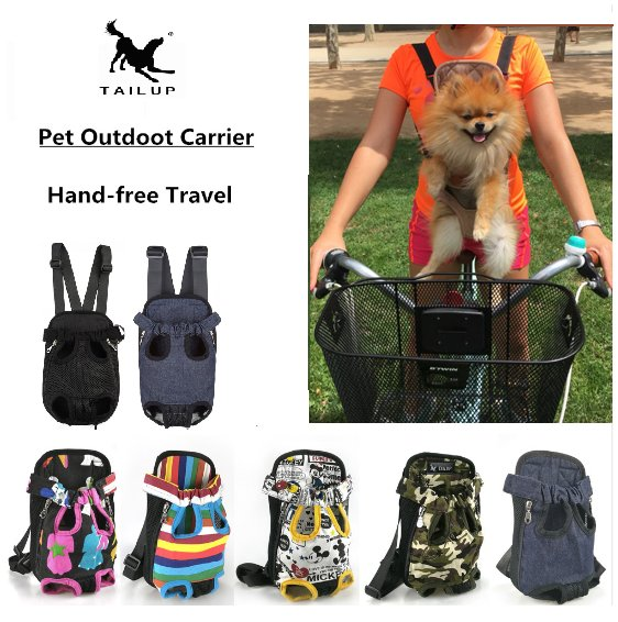 Multi function Outdoor Travel Dog Backpack Breathable (Small)