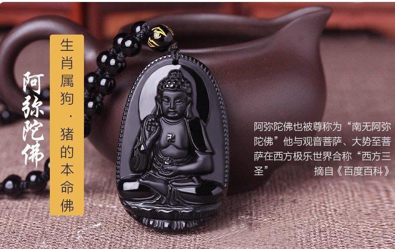 NATURAL BLACK OBSIDIAN CARVED BUDDHA AMULET PENDANT + FREE NECKLACE