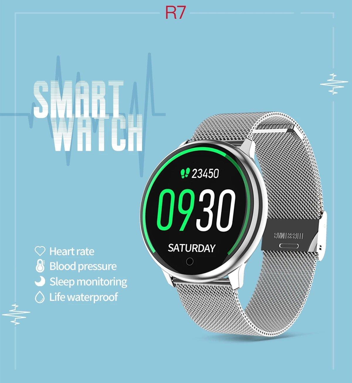 R7 Smart Fitness Bracelet Heart Rate | Blood Pressure | Monitor + Activity Tracker
