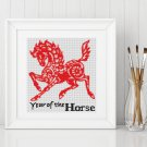 Chinese Zodiac: Year of the Horse Cross Stitch Kit