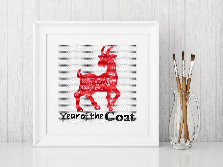 Chinese Zodiac: Year of the Goat Cross Stitch Chart