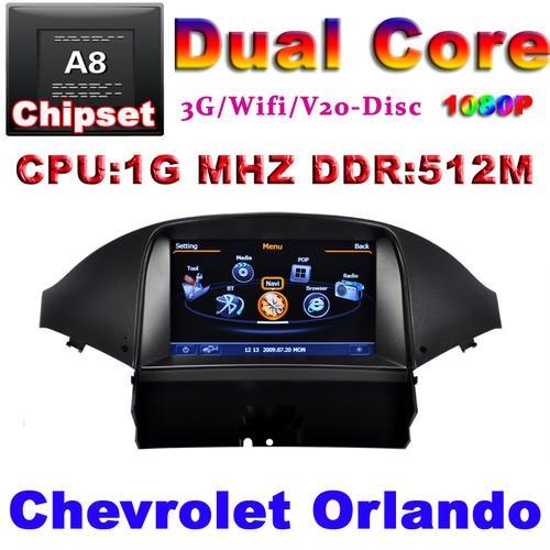 Chevrolet Orlando 2012 GPS radio USB 1G CPU 3G Host with actual USA map