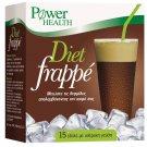 POWER HEALTH DIET FRAPPE 15 STICKS