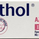 Bepanthol Baby Ointment 30gr