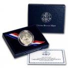 2008 S Commemorative Bald Eagle Proof Clad Half Dollar