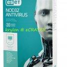 [Digital Delivery] ESET NOD32 Antivirus 2019 (Version 12) - 3 PC 1 Year Download