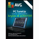[Digital Delivery] AVG PC TuneUp 2020 - 1 PC - 1 Year - Product Key Download