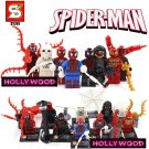Spiderman Marvel 8pc Mini Figures Building Blocks Minifigures Block Build Set 2