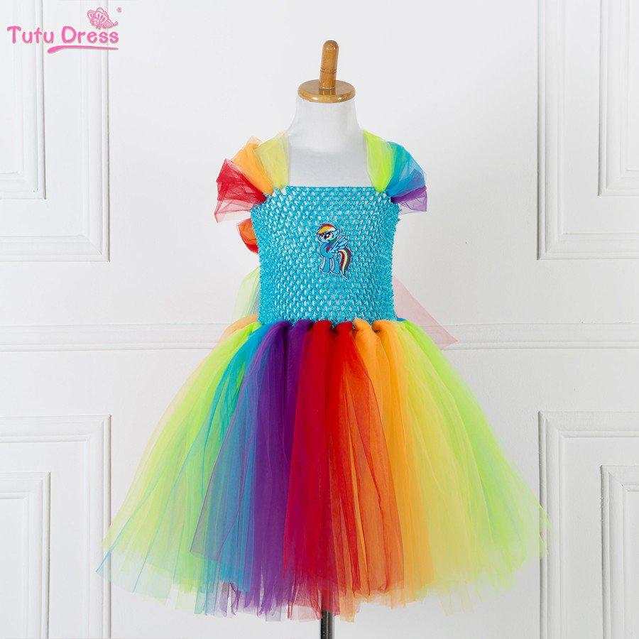 Rainbow My Little Pony Princess Tutu Dress Kids Girls Ball Gown 2T,3T,4T, 5,6,7,8,9,10,11,12