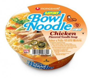 Bowl Noodle Spicy Chicken 12 Bowls