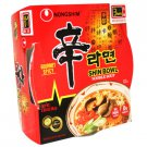 Shin Bowl Noodle 12 Bowls