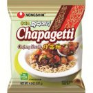 Jjapagetti Black Bean Noodle 5 Packs