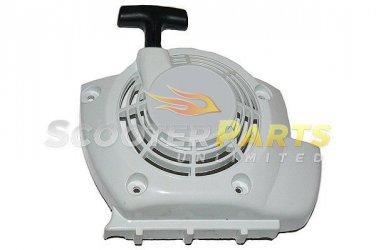 Pull Start Starter Rewind Part For STIHL FS120 FS200 FS250 Bush Cutter Trimmer