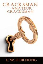 Cracksman Amateur Cracksman