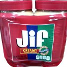 NEW LARGE JIF CREAMY PEANUT BUTTER 2, 48 OUNCE JARS FREE SHIPPING!