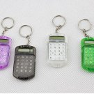 1 Pcs Mini Pocket 8 Digits LCD Display Flip Cover Calculator w/ Keyring Key Chain(261650048529)