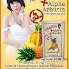 Alpha Arbutin + AHA 80% Pineapple Soap, Skin Whitening Lightening Bleaching 80 g (291362070699)