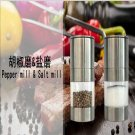Manual Stainless Steel Salt Pepper Mill Novetly Home Kitchen Tool db