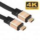 3 M Premium Ultra High Speed HDMI Cable V2.0 HDTV LED LCD PS4 4K 3D 2160P X2K BLURAY