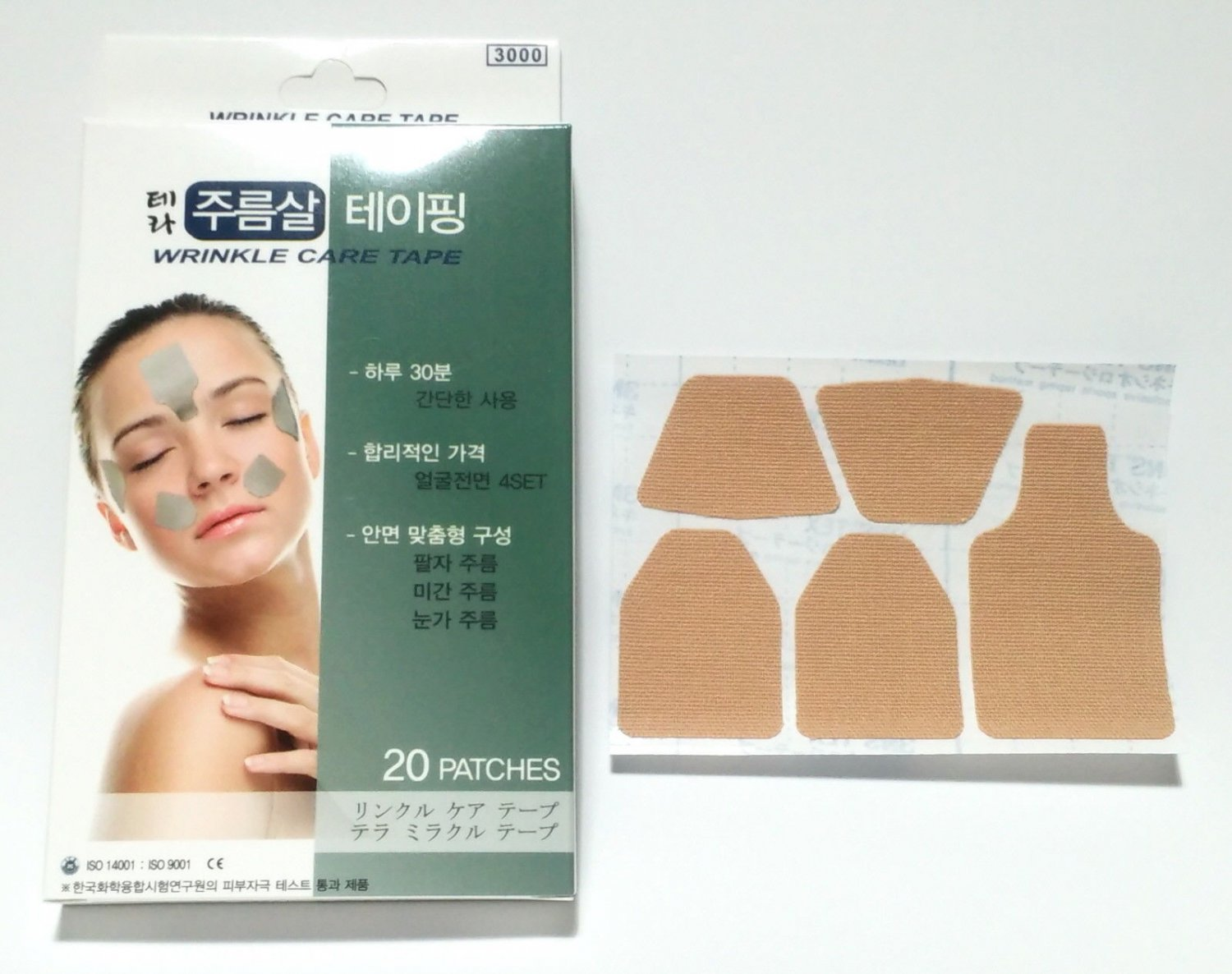FACIAL ANTI WRINKLE REMOVER STRIPS TAPE EYE FOREHEAD BROW LAUGH LINES 20 PATCHESs