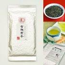 Ocha & Co JAS Organic Japanese Sencha Green Tea Loose Leaf 100g teaa