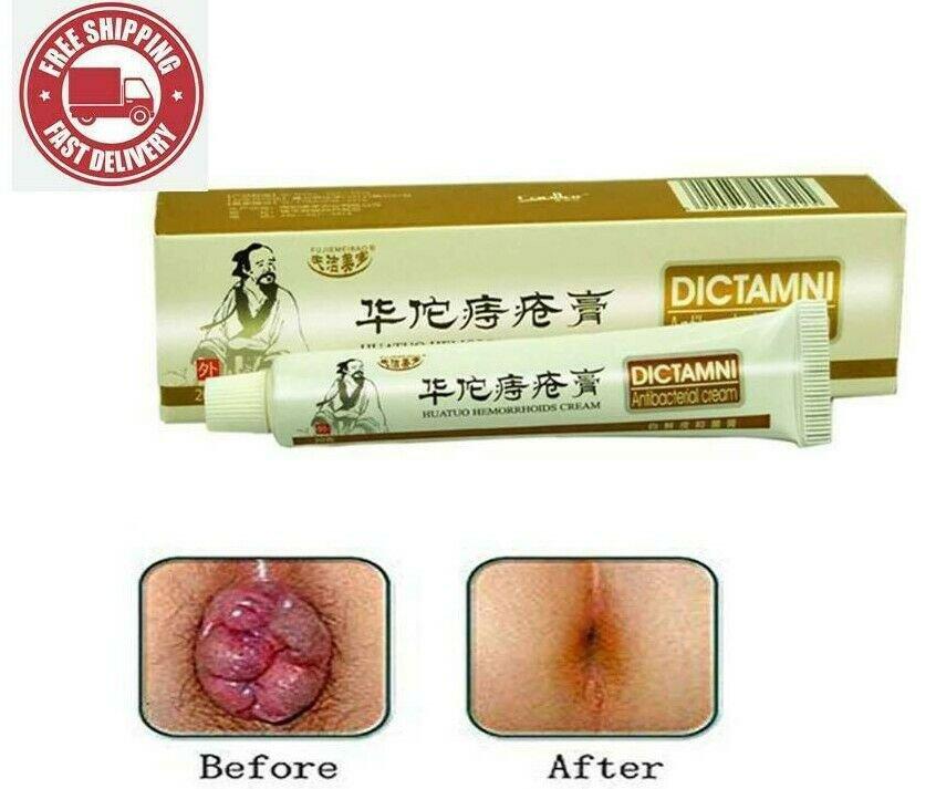 2 x DICTAMNI- Antibacterial Cream-Chinese Herbal Hemorrhoids Relief Piles Cream 20g