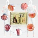 40 Pcs Chinese Medical Plaster Shelf-heating Muscle Back Neck Rheumatoid Arthritis Pain Relief
