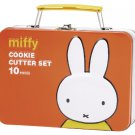 Miffy and Friends Cookies Cutters - Suitcase Set