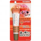 Pure Smile Choosy Liptint Forever Orange LP26