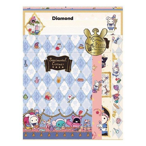 Sentimental Circus Letter Set - Diamond - Writting Paper