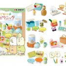 Re-ment - Sumikko Gurashi Picnic Collection - 8 Box Set