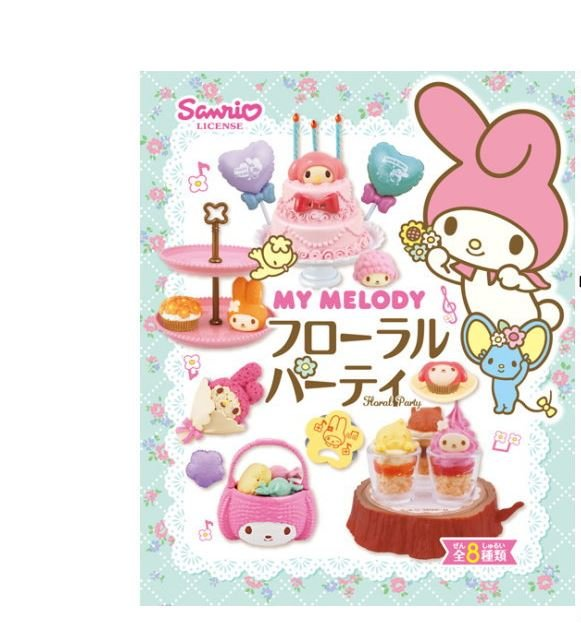 Re-ment My Melody Floral Party Collection 8 Box Set