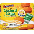 Lotte Custard Cake Japanese Snack