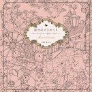 Minuet from Hapiness Coloring Book - Menuet De Bonheur