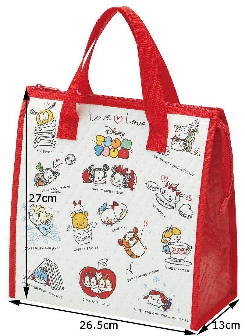Disney Tsum Tsum Bento Lunch Cooler Bag