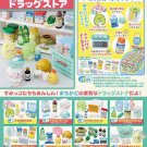 Re-Ment Sumikko Gurashi - Drug Store - Miniature Dollhouse Rement