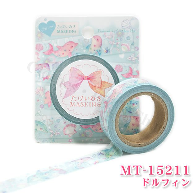 Masking Tape By Takei Miki Collection Dolphin
