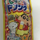 Crayon Shin-chan Funny Candy Set Beer Drink New Version 2015