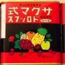 Japanese Fruity Candy - Fireflies movie (Pack of 3)