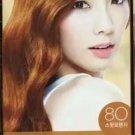 Nature Republic hair color cream- SWEET ORANGE 8O