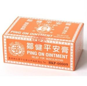 1 Pack of Ping On Ointment 8g vials Hong Kong (12's)