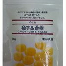Muji Candy Yuzu & Kinkan 38g Each 5 Packs (Japan Import)