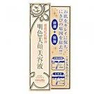 MEISHOKU BIGANSUI Acne Essence (15ml)
