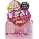 Sana HADANOMY Collagen Cream (100g)