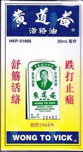 Wong To Yick Wood Lock Medicated Oil 1.7 Oz - 50 ml Bottle