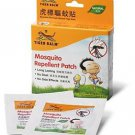 Tiger Balm Mosquito Repellent Patch - 10 Patches Individually Wrapped