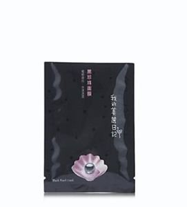 My Beauty Diary Black Pearl Mask (10piece)