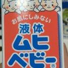 Anti-Itch Liquid - MUHI BABY 40ml from Japan