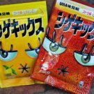 Japan UHA SHIGEKIX Super Sour Cola & Lemon GUMMY candy Fresh Japanese cone chews