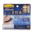 Heroine Make (Kiss Me) Eyelash Serum (1piece)